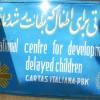 Collaborazione con Caritas Italiana